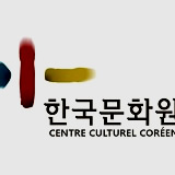 HELENE BERGER CENTRE CULTUREL COREEN